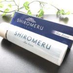 赤ら顔対策のシロメル化粧水にヒト幹細胞培養液が配合!